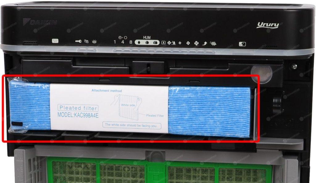 dodatkowy zestaw filtrów ukryte w obudowie oczyszczacza Daikin Ururu MCK75J